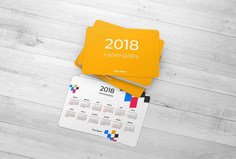kalendar-korman