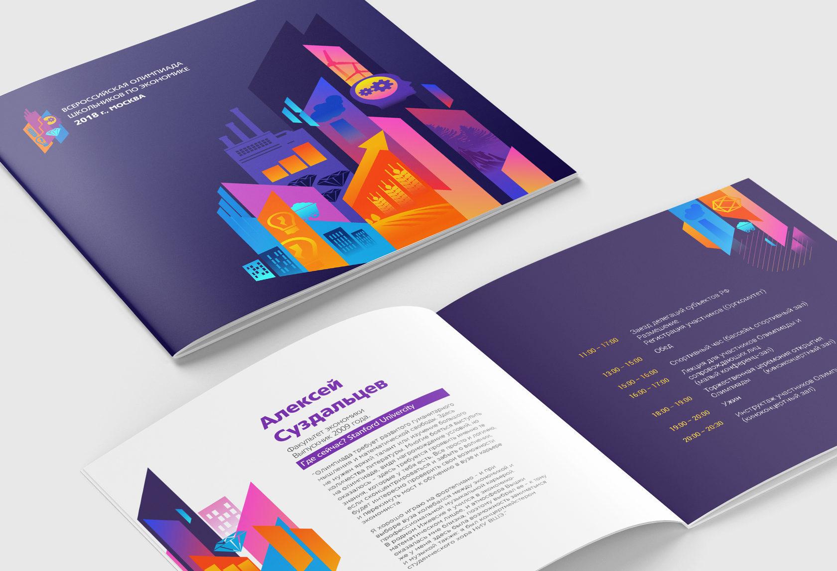 VSHE_booklet